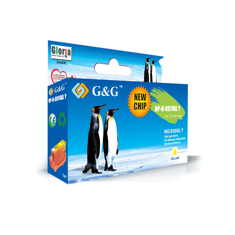 G&G HP 920XL V2 AMARILLO CARTUCHO DE TINTA GENERICO CD974AE