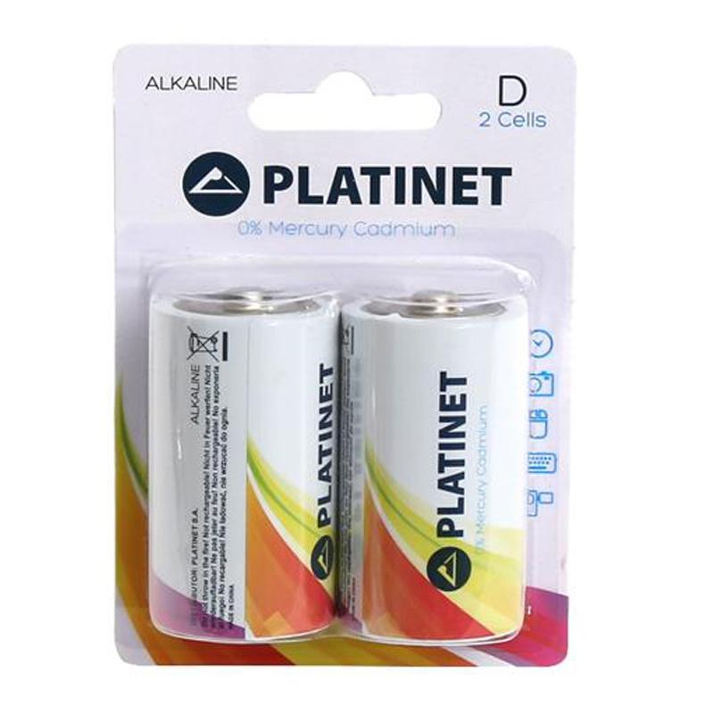 Platinet PMBLR202B Pilas Alcalinas D LR20 1.5V (2 unidades)